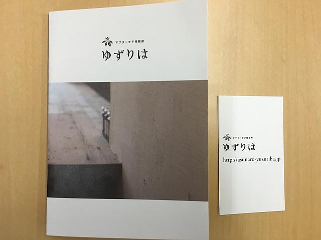 yuzuriha3_panf