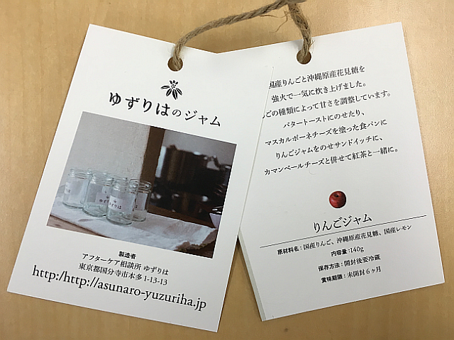 yuzuriha3_tag