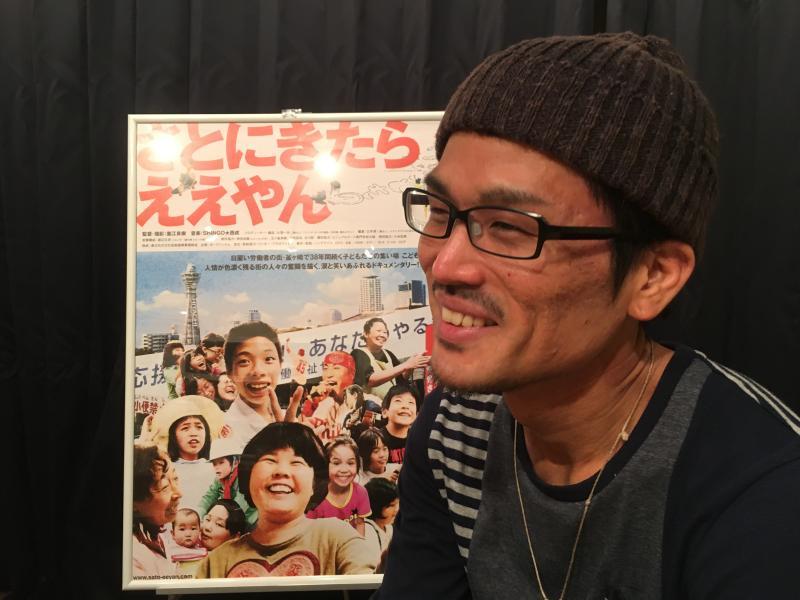 こうして「さと」は映画になった:「さとにきたらええやん」重江良樹監督に聞くドキュメンタリーのつくりかた